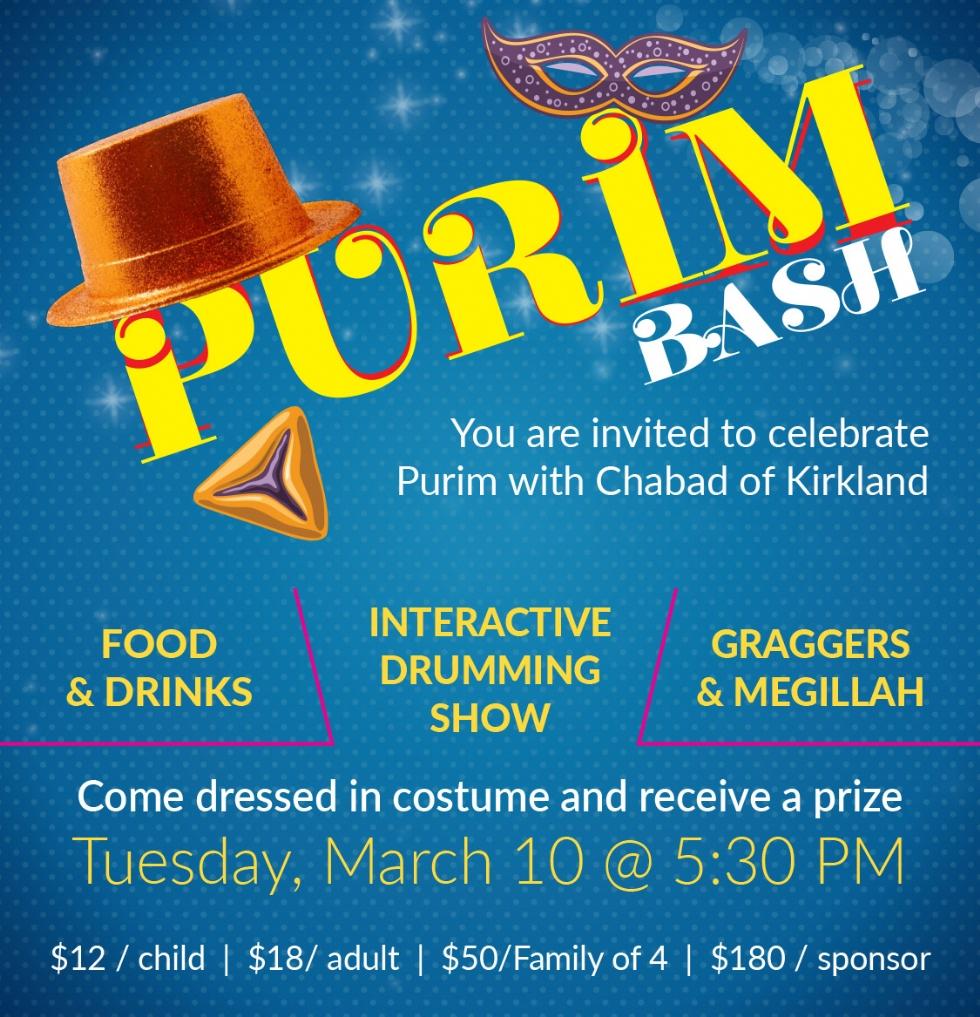 Purim-Bash (3).jpg