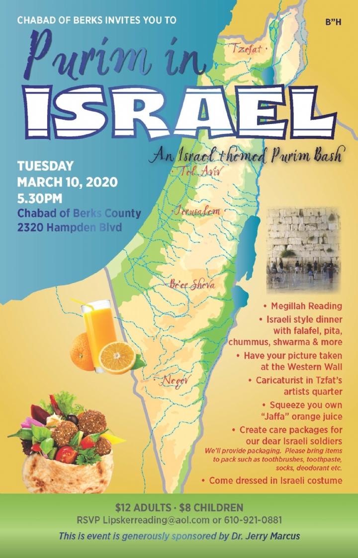 Purim Israel 2020 for Email.jpg