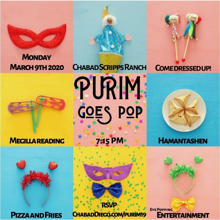 Purim goes pop.jpg