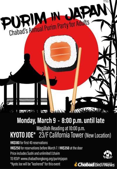 Chabad of Hong Kong will hold a festive Purim party in the city's commercial center.