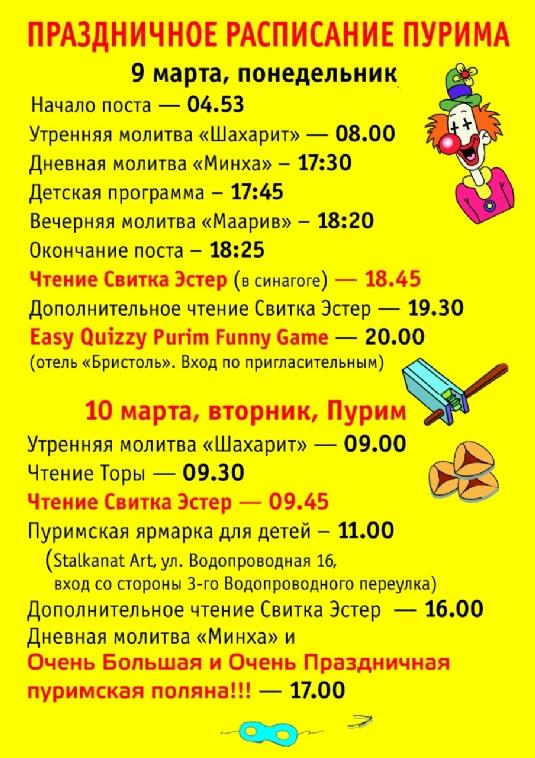 WhatsApp Image 2020-03-05 at 17.01.13.jpeg