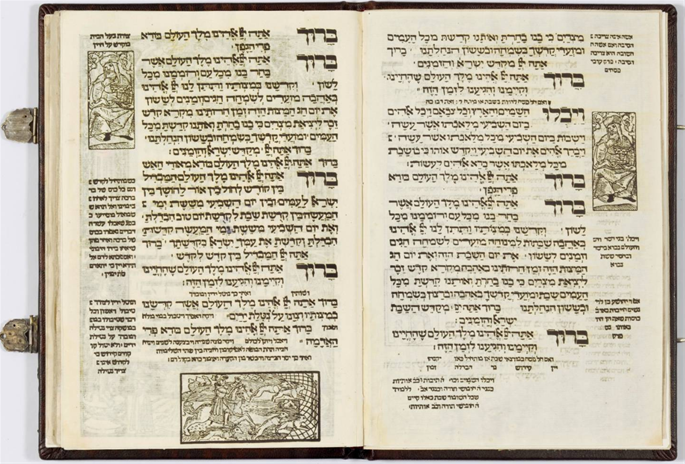Pages from the Prague Haggadah. (Photo Braginsky Collection.)