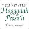 Haggadah Hébreu-Français à imprimer