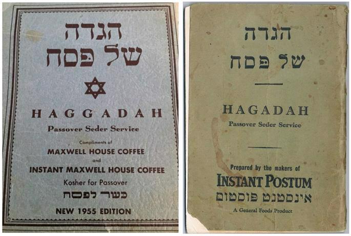1955 edition of Maxwell House Haggadah, left. Postum Haggadah, right. (Photos: Wikimedia and Ebay)