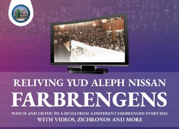 Relive Yud Alef Nissan Farbrengens