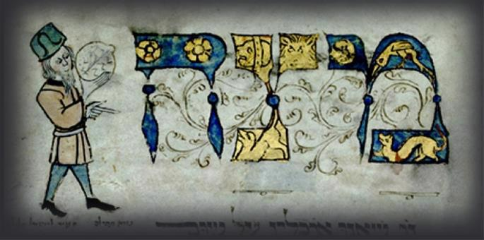 Detail of page from Second Nuremberg Haggadah. (Photo: Wikimedia)
