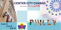 Center City Chabad