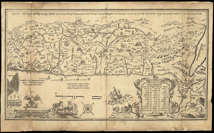 Map of the Holy Land printed in the Amsterdam Haggadah. (Photo: Wikimedia)