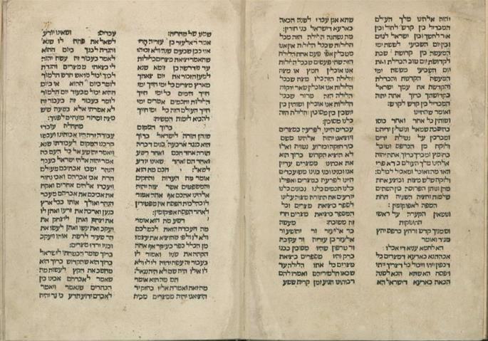 Pages from the Guadalajara Haggadah. (Photo:National Library of Israel)