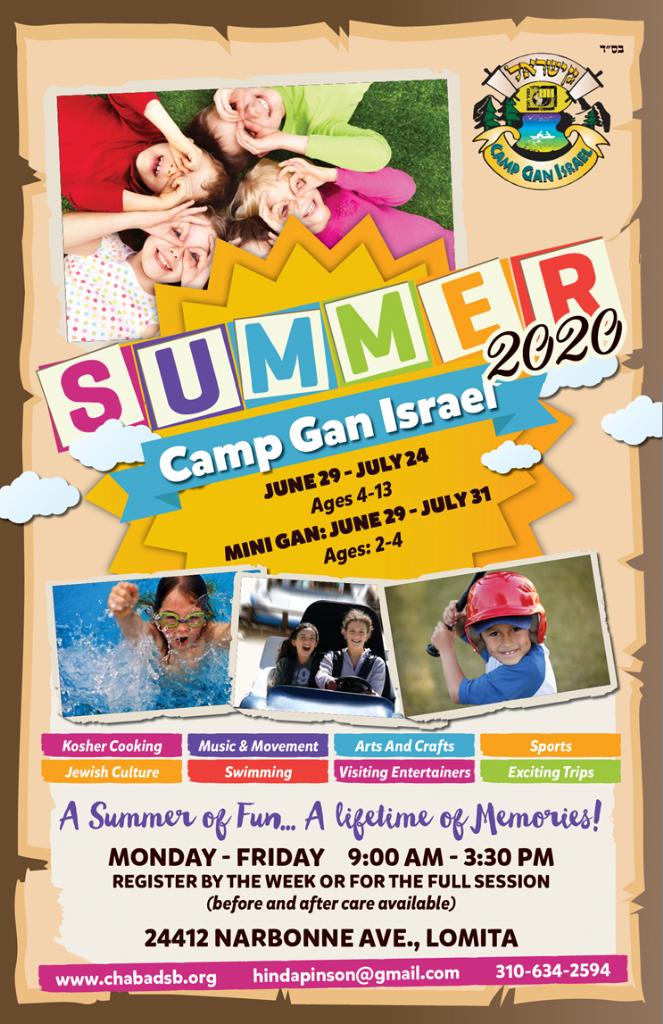 Summer 2019 web (1).jpg