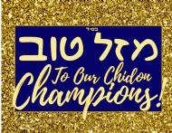 chidon champions_Page_1.jpg