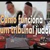 Como funciona um tribunal judaico? – 104