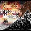 Sinais da chegada de Mashiach – 127