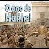 O ano de Hakhel – 33
