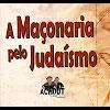 A Maçonaria pelo Judaísmo – 63