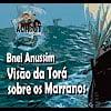 Bnei Anussim, Visão da Torá sobre os Marranos – 56