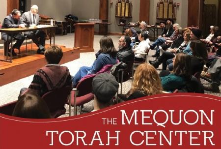torah center banner.jpg