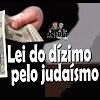 Lei do dízimo pelo judaísmo – 47