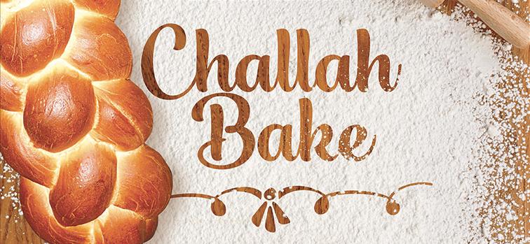 Challah_Bake_new_banner.png
