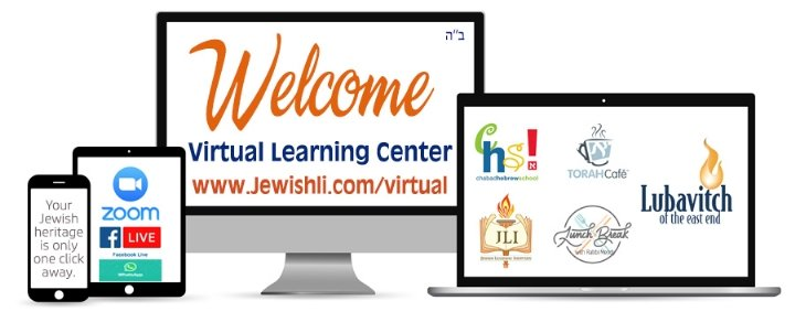 virtual web.jpg