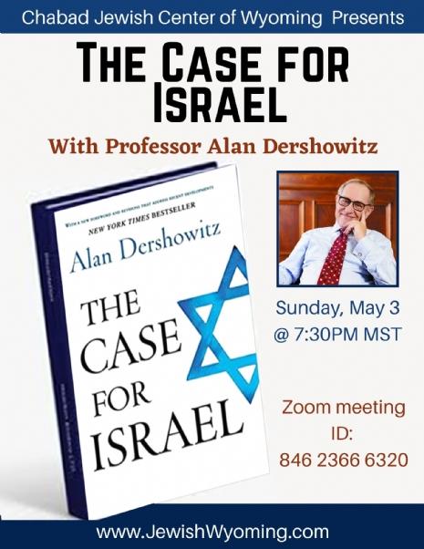Alan Dershowitz Final (2).jpg