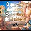 O que será dos líderes com a vinda de Mashiach – 117