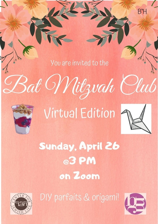 bmc invitation.jpg
