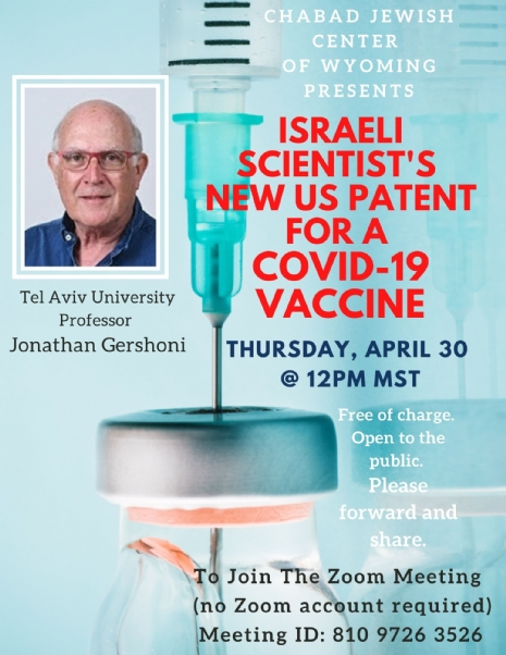 Covid vacine speaker flyer.jpg
