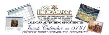 Annual Art Calendar 2022