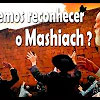 Como iremos reconhecer o Mashiach? – 20