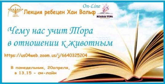 PHOTO-2020-04-17-12-13-59.jpg