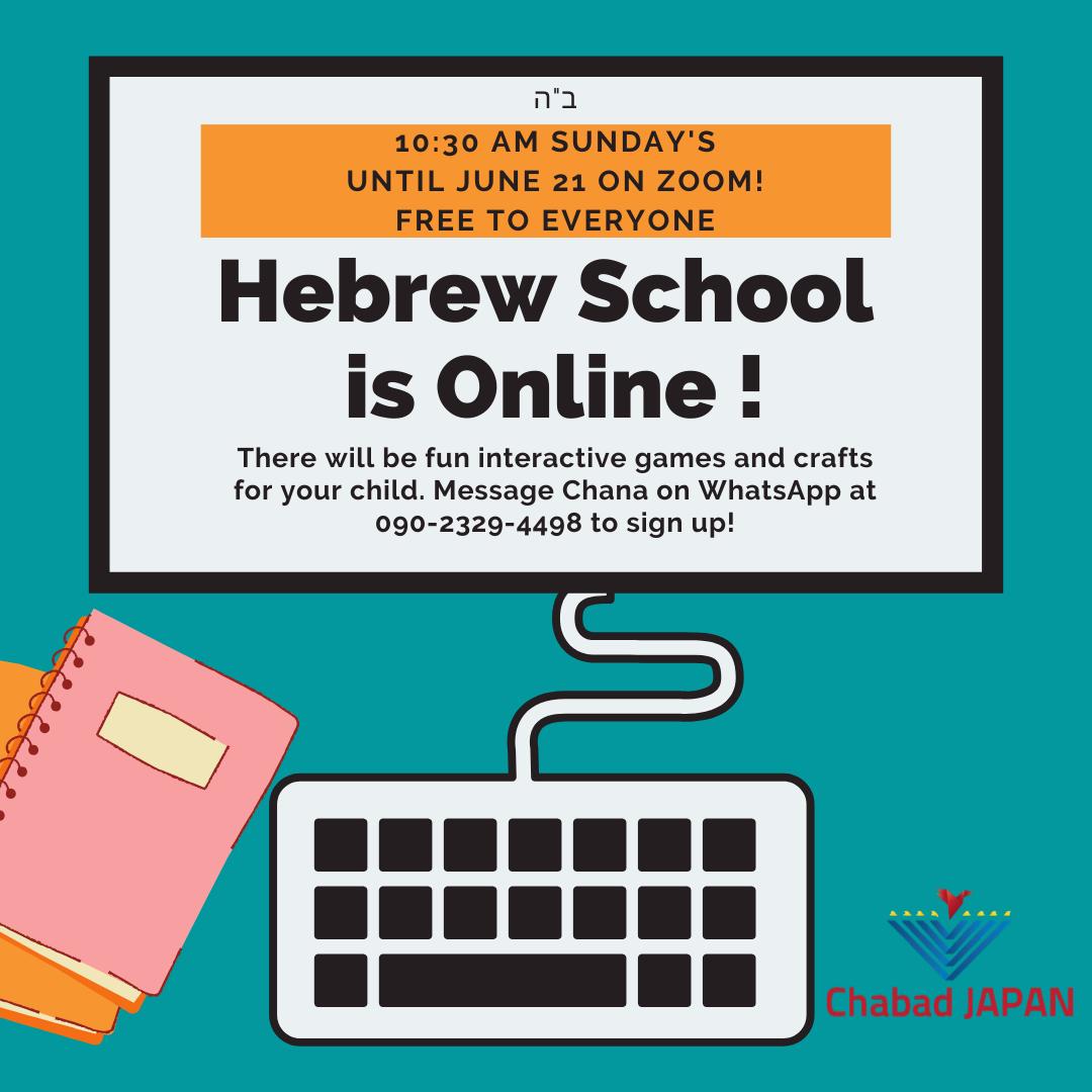 Hebrew School Zoom (4).png