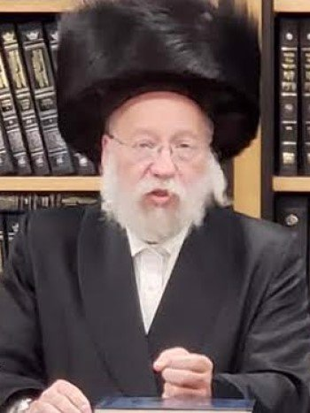 Rabbi Elish Bochner
