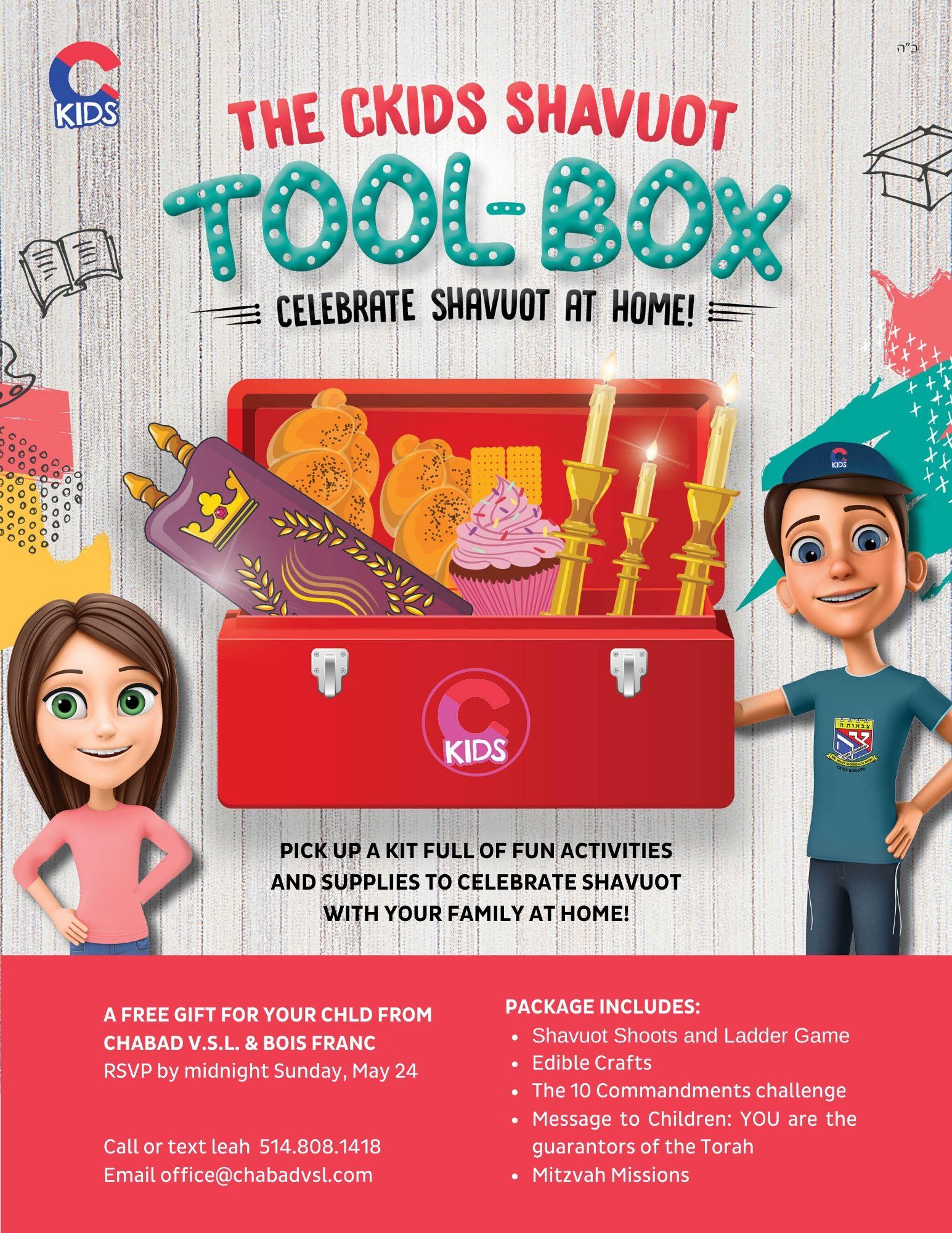 Kids Shavuos Tool Kit .jpg