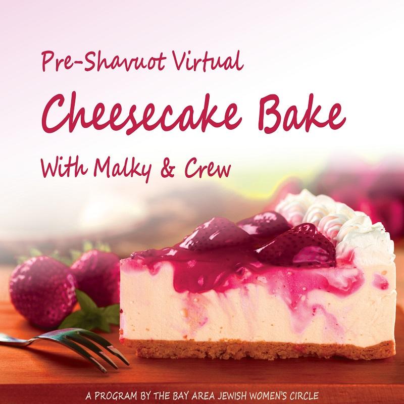 Virtual Cheesecake Bake. 800.jpg