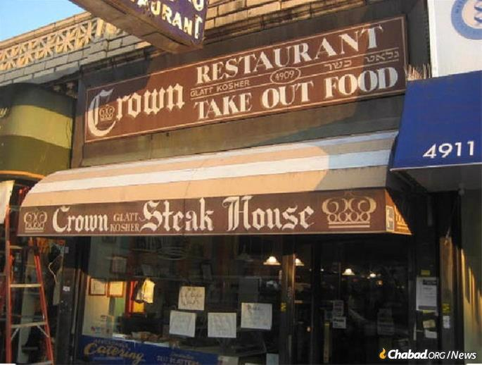 The family's restaurant, Crown's Deli on 13th Avenue in the Borough Park neighborhood of Brooklyn, opened in the early 1960s. In the 40-plus years that it operated, it never made a profit and served more or less as a soup kitchen—a place where anyone could rely on a hot meal, whether they had money or not.