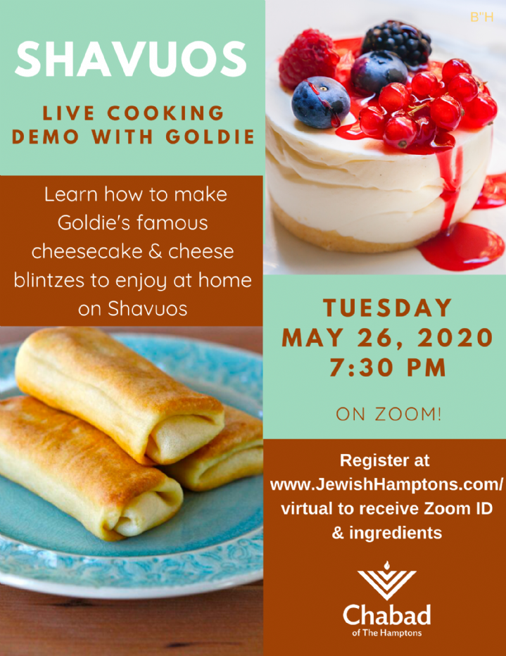 shavuos cooking demo (1).png