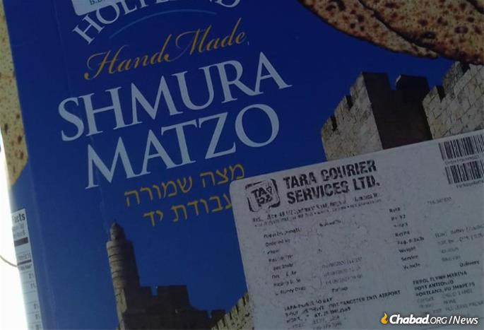 Rabbi Yaakov Raskin enlisted the Jamaican Jewish community in sending care packages to the stranded artist, including matzah for Passover.