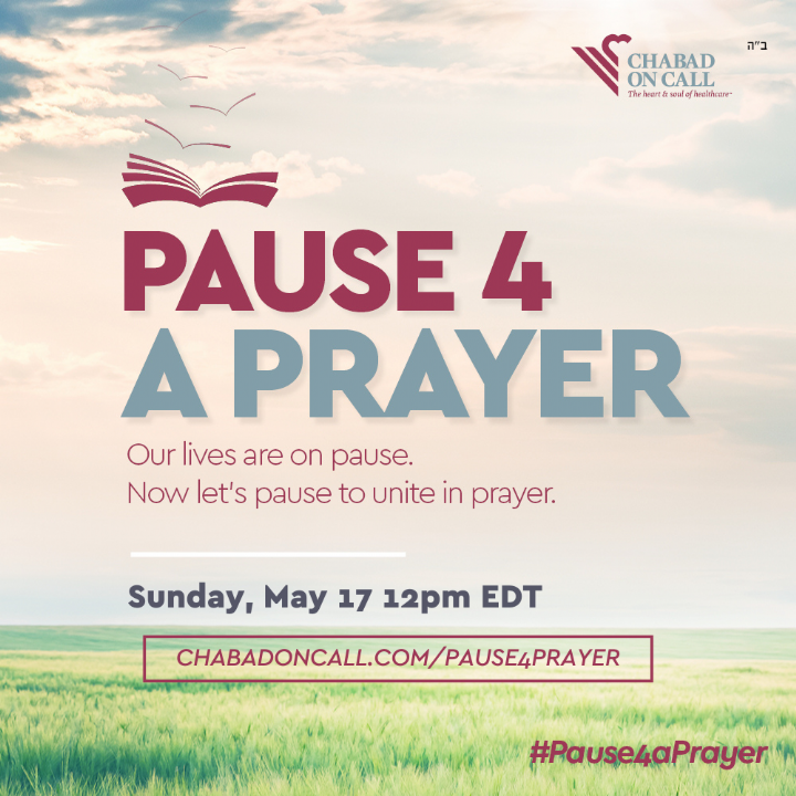 Pause 4 Prayer_png.png