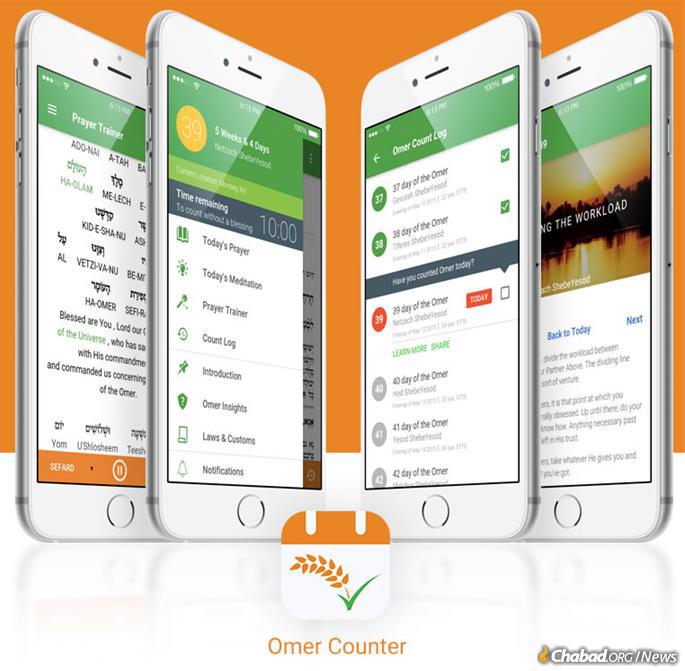 Chabad.org's Omer Counter App has helped thousands of people to fulfill the biblical obligation of counting the 49 days of the Omer between Passover and Shavuot.