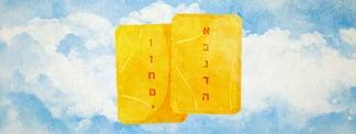 Quiz: 10 Questions About the 10 Commandments