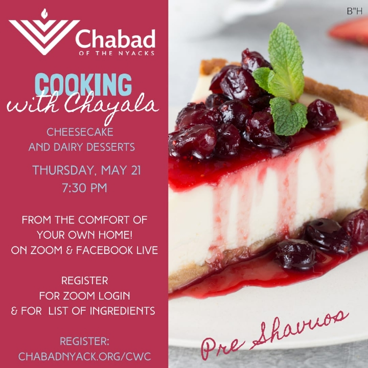 cooking with chayala cheesecake.jpg