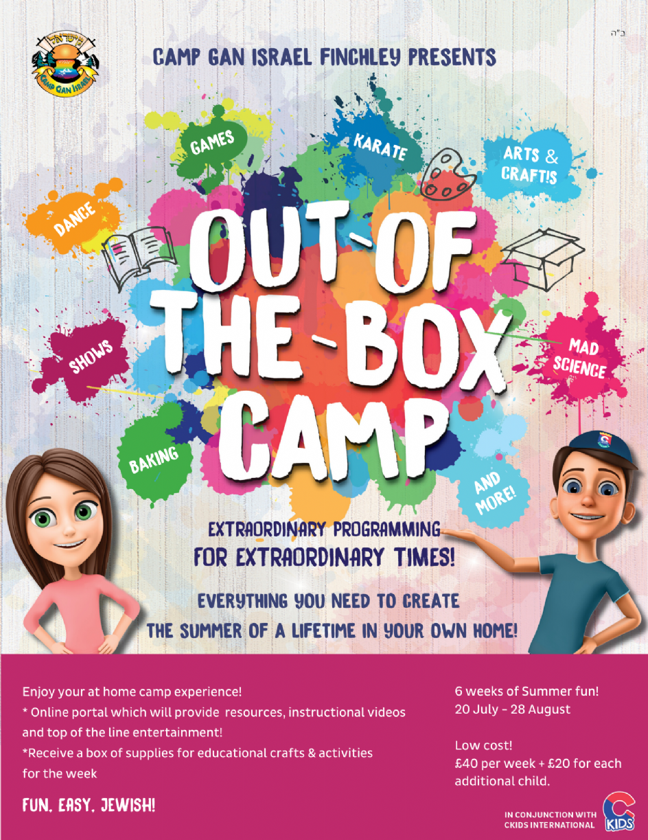 Copy of Camp in the box at home Flyer (1).png