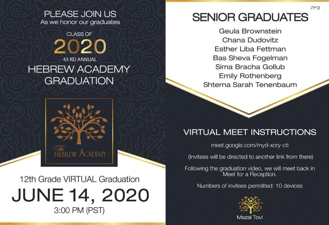 HS graduation invitation.jpg
