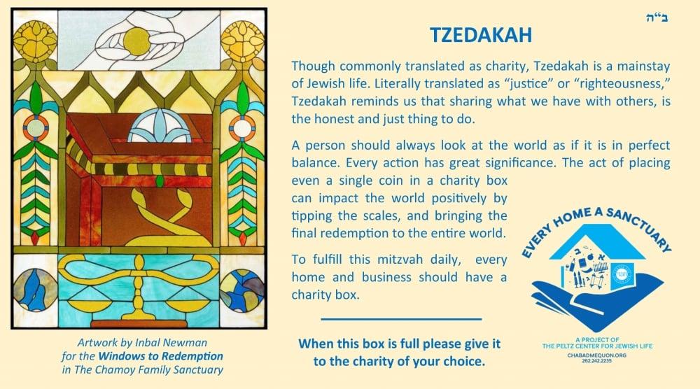 Charity box label.jpg