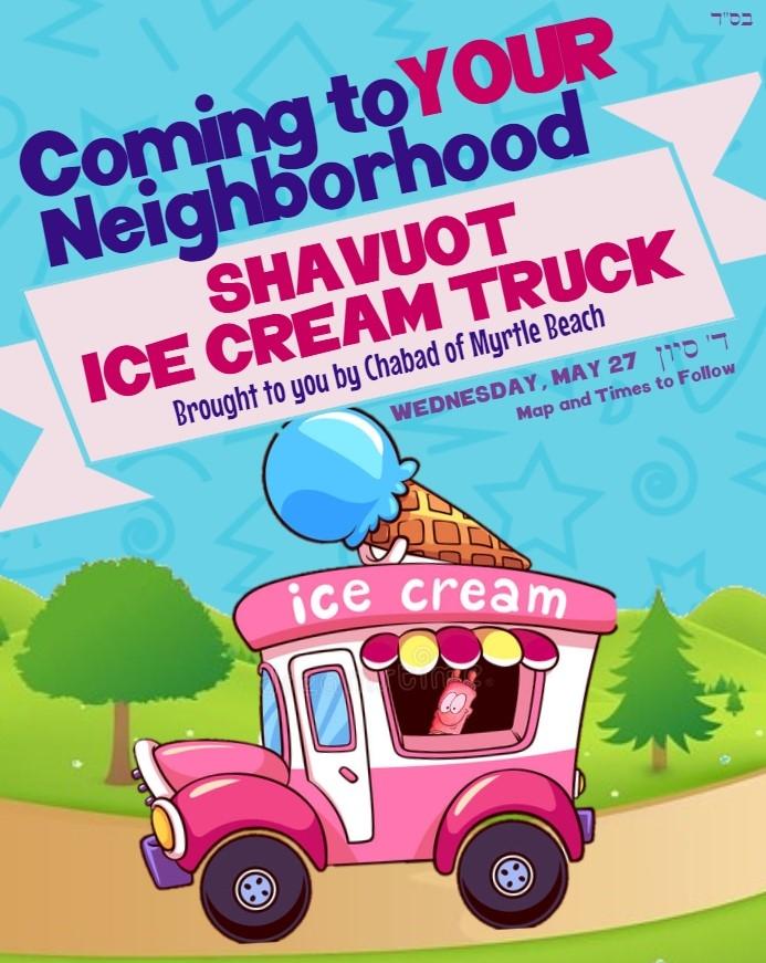 Copy of Ice Cream Sundae Flyer.jpg
