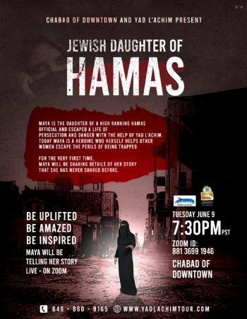 Jewish Daughter of Hamas