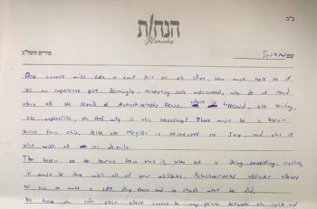 Week 4: Top Hanachas
