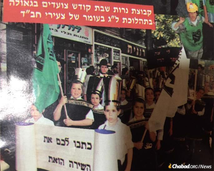 Kopman, center, taking part in a Lag BaOmer parade in Jerusalem.