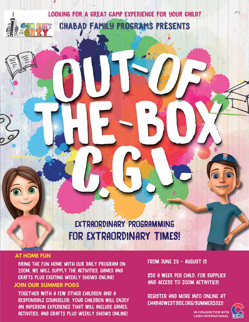 Copy-of-Out-of-the-Box-Camp-Flyer.png